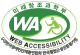 WEB ACCESSIBILITY MARK IMAGE